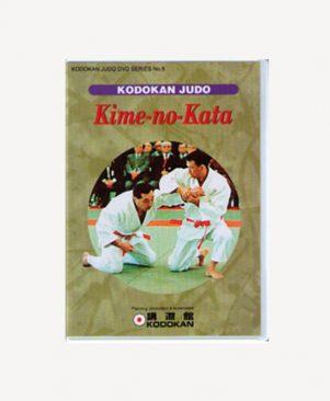 DVD Kodokan kime-no-kata