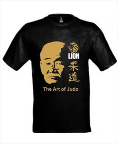 Lion T-shirt Jigoro Kano The Art of Judo sepia